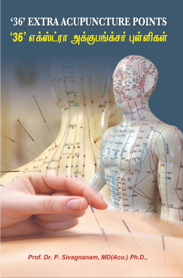 Acupuncture ATAMA